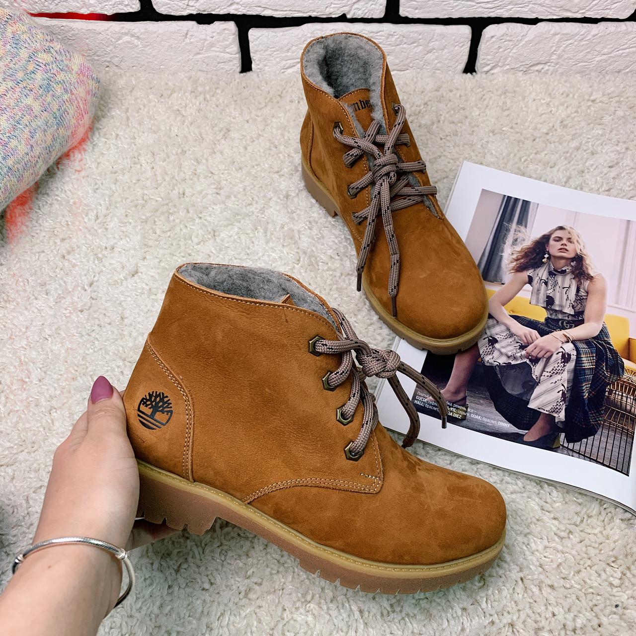 Зимові черевики (на хутрі) жіночі Timberland [38,40]
