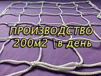 Сетка оградительная капрон D 4,5 мм 15 см ячейка заградительная для спортзалов стадионов спортплощадок