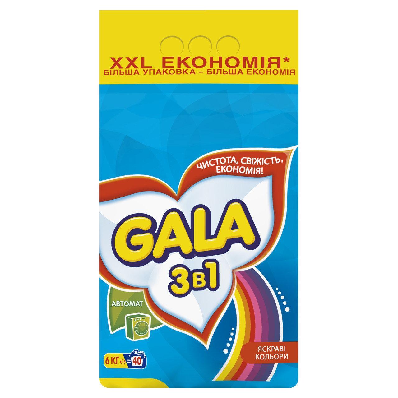Порошок для автоматической стирки GALA для цветного белья (6 кг)