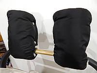 Рукавицы на коляску и санки на овчине (черные)