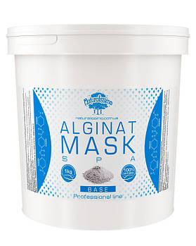 Альгинатная маска базовая, 1000 г