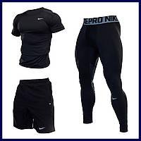 Компрессионная одежда Одежда для тренировок 3в1 Рашгард Мужские лосины для спорта Компрессионная футболка #8