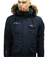 Куртка зимняя мужская  Columbia р.52,54