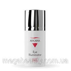 Eye Illuminator - осветляющий крем для кожи вокруг глаз с транексамовой и лактобионовой кислотами , 15мл.