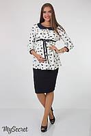 Прямая юбка для беременных Alma SK-15.012