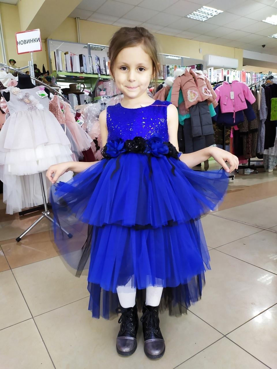Детское нарядное платье со шлейфом, цвет електрик