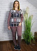 Женский прогулочный костюм Клетка. Размер 50-52