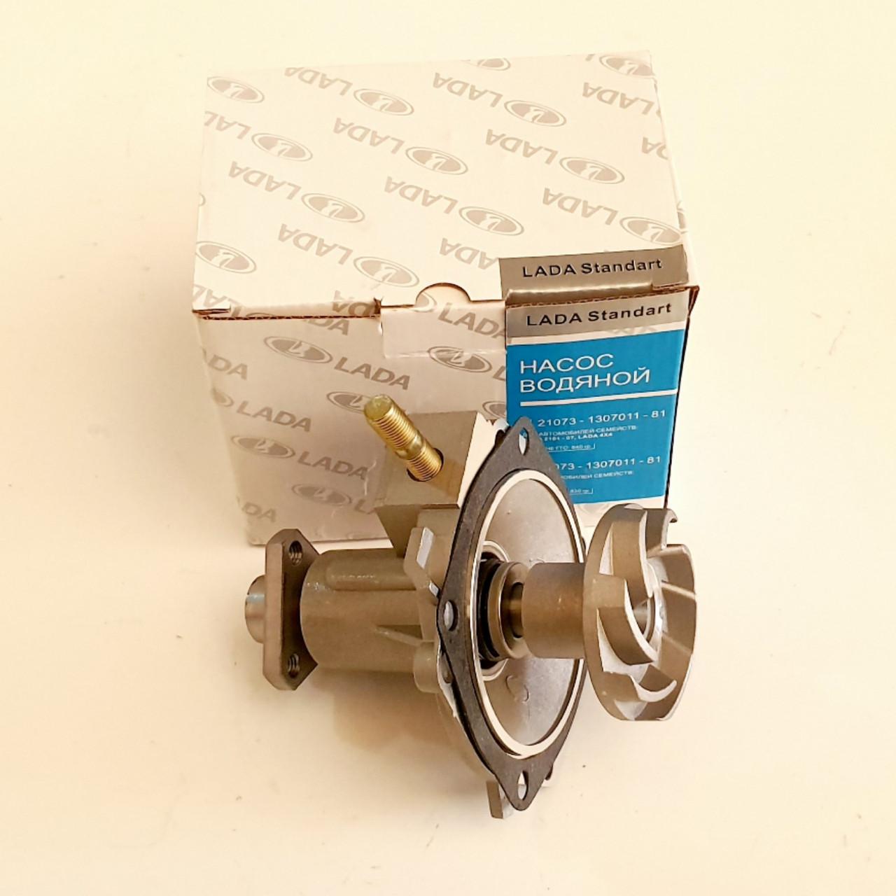 Насос водяной помпа Ваз (2101-2107)(АвтоВаз)