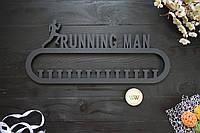 """Медальница """"RUNNING MAN"""" медальница бег для парня, легкая атлетика, бег с препятствиями, черная"""