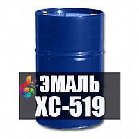 Эмаль ХС-519 для катеров