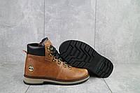 Ботинки подростковые Yuves 783 рыжий (натуральная кожа, зима)