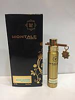 Мини парфюм унисекс Montale Aoud Lagoon (Монталь Уд Легон) 20 мл