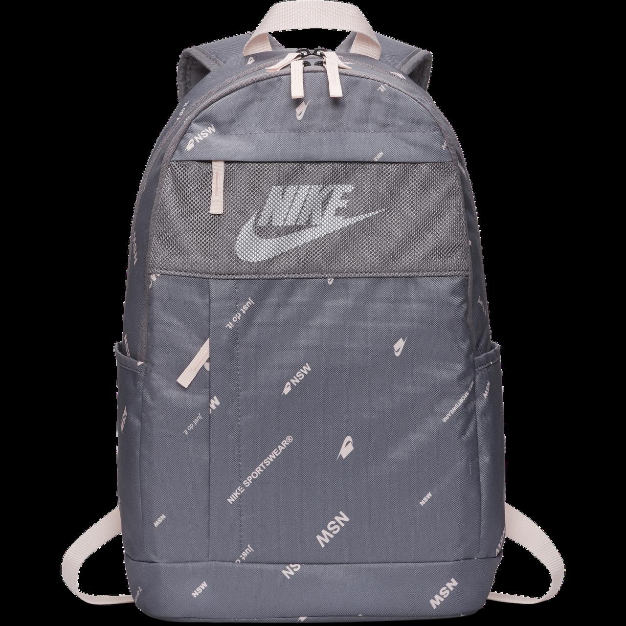 Рюкзак Nike Elemental 2.0 Printed BA5877-056 Серый (193151310613)