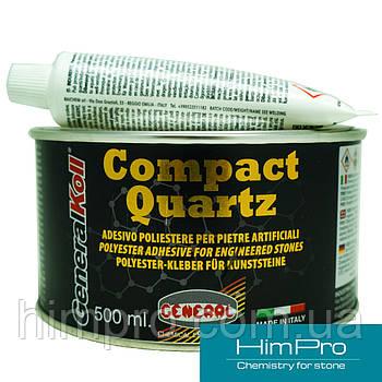 Compact Quartz 500ml General Полиэстеровый двухкомпонентный клей для кварца