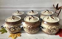Набор горшочков для запекания из шамотной глины 450 мл