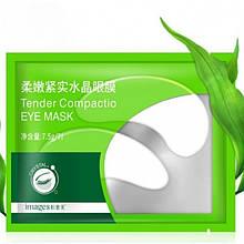 Патчи под глаза Bioaqua Images Green Tender Compaction Eye Mask с водорослями, 1 пара