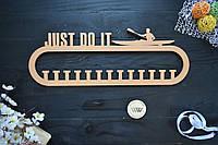 """Медальница """"Just do it"""" гребля, байдарка, водные виды спорта, вешалка для медалей, бежевая."""