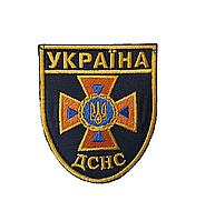 Шеврон ДСНС Украина 80х65мм для футболки поло