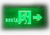 Светильник светодиодный аккумуляторный аварийный Выход