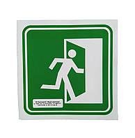 Знак Эвакуационный выход левосторонний