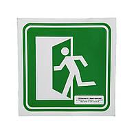 Знак Эвакуационный выход