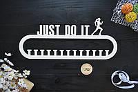 """Медальница из дерева """"Just do it"""" медальница бег для девушки, легкая атлетика, бег с препятствиями, белая"""