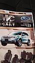 Авточехлы Subaru Forester 2008-2012 г, фото 2