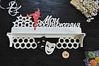 Медальница з дерева з полицями для кубків, гопак і театральна майстерність, маски драма і комедія, бойовий, фото 2
