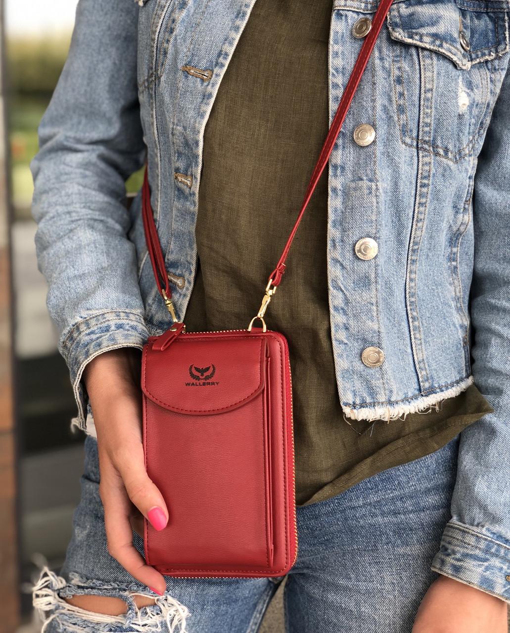 Сумка-клатч красная на ремешке с карманом для телефона