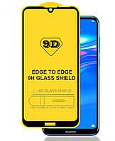 Защитное стекло TDG 9D для Honor 8A Full Glue черный 0,26 мм в упаковке