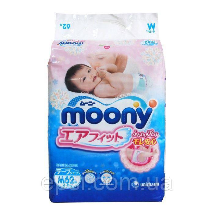 Японские детские подгузники (памперсы) для новорожденных детей Moony RS62 размер M от 6 до 11 кг 62 шт
