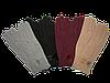 Перчатки женские трикотаж украшены мехом КОРОЛЕВА