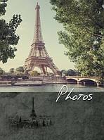 Альбом UFO 10x15x200 PP-46200 Paris