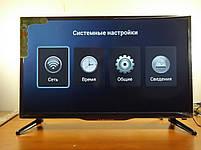 Телевизор Samsung Android 7.1 Smart TV 24 дюйма  +Т2 FULL HD USB/HDMI LED (Андроид телевизор Самсунг)+ПОДАРОК!, фото 3