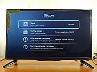 Телевизор Samsung Android 7.1 Smart TV 24 дюйма  +Т2 FULL HD USB/HDMI LED (Андроид телевизор Самсунг)+ПОДАРОК!, фото 2