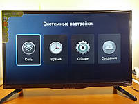 Телевизор Samsung Android 7.1 Smart TV 24 дюйма  +Т2 FULL HD USB/HDMI LED (Андроид телевизор Самсунг)+ПОДАРОК!, фото 4