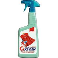 Пятновыводитель кислородный для стирки Sano Oxygen Stain Remover, 750 мл