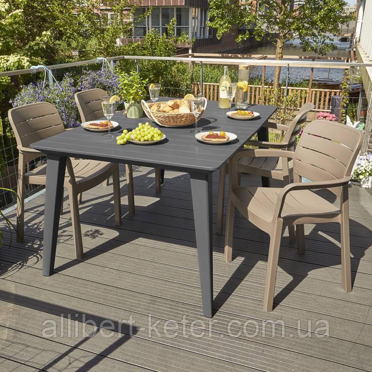 Набор садовой мебели Tisara Lima Garden Set