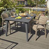 Набор садовой мебели Tisara Lima Garden Set, фото 1