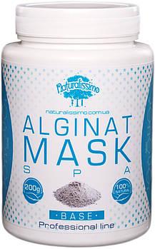 Альгинатная маска базовая, 200 г
