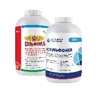 Гербицид Сульфонил 0,5 кг (Милагро)