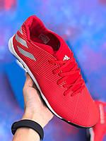 Сороконожки Adidas Nemeziz 19.3TF (адидас немезизиз)