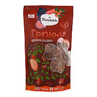 Гранола Шоколадная, 300 г, Кохана
