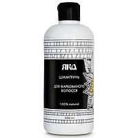 "Шампунь-бальзам для фарбованого волосся ""Яка"""