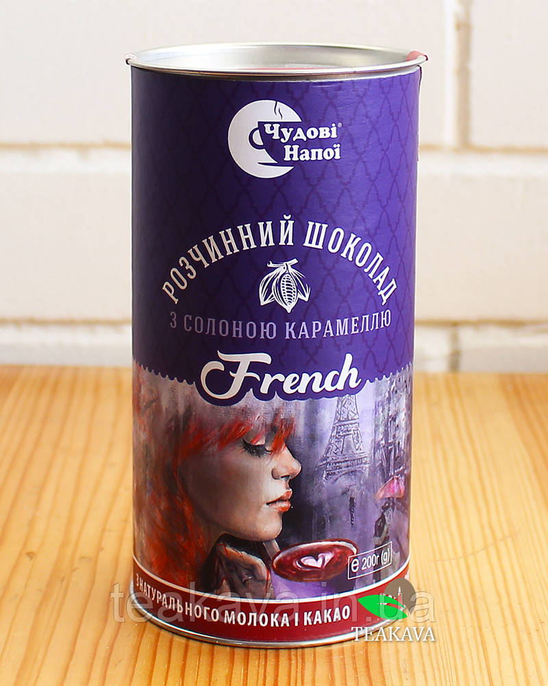 Гарячий шоколад з солоною карамеллю French, 200 г (тубус)