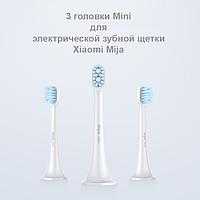 3шт Головка / насадка Mini для электрической зубной щетки Xiaomi MiJia Sonic T300 / T500