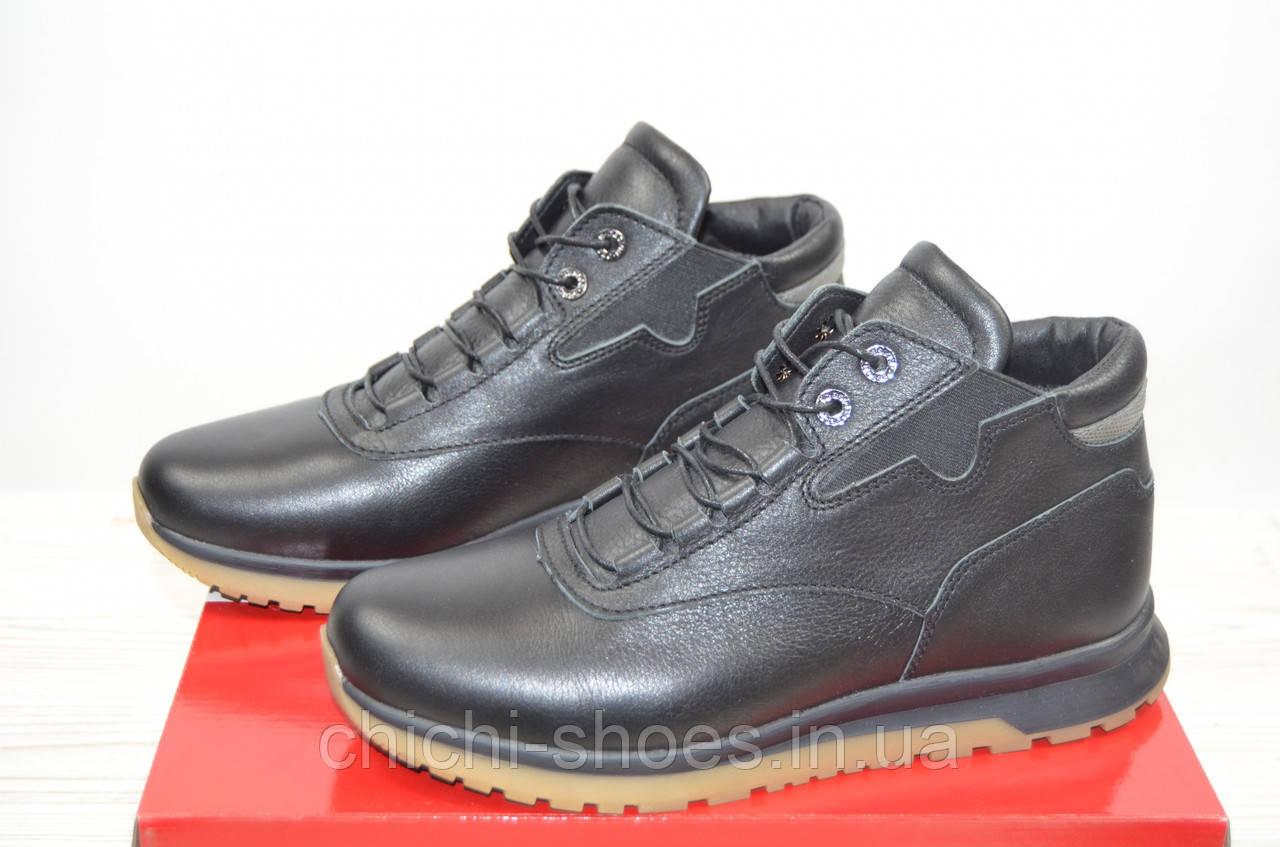Ботинки мужские зимние KONORS 1512-7-1 чёрные кожа