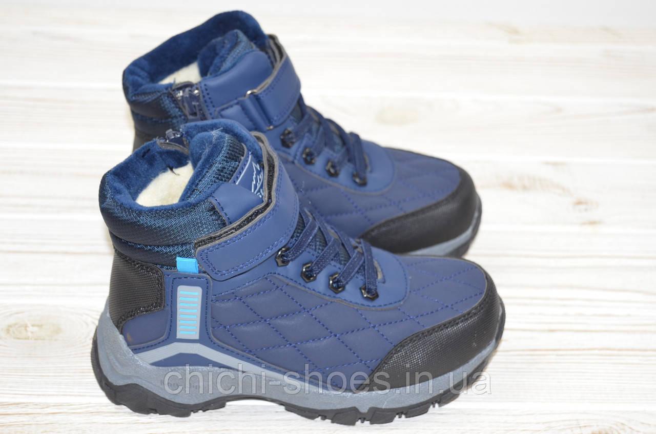 Ботинки детские Jong Golf 823-1 зимние искусственная кожа