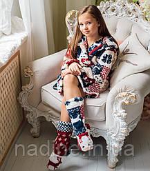 Халат Eirena Nadine (556-10 Норвежский узор) 110см +сапожки