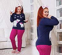 Пижама женская большие размеры /д564